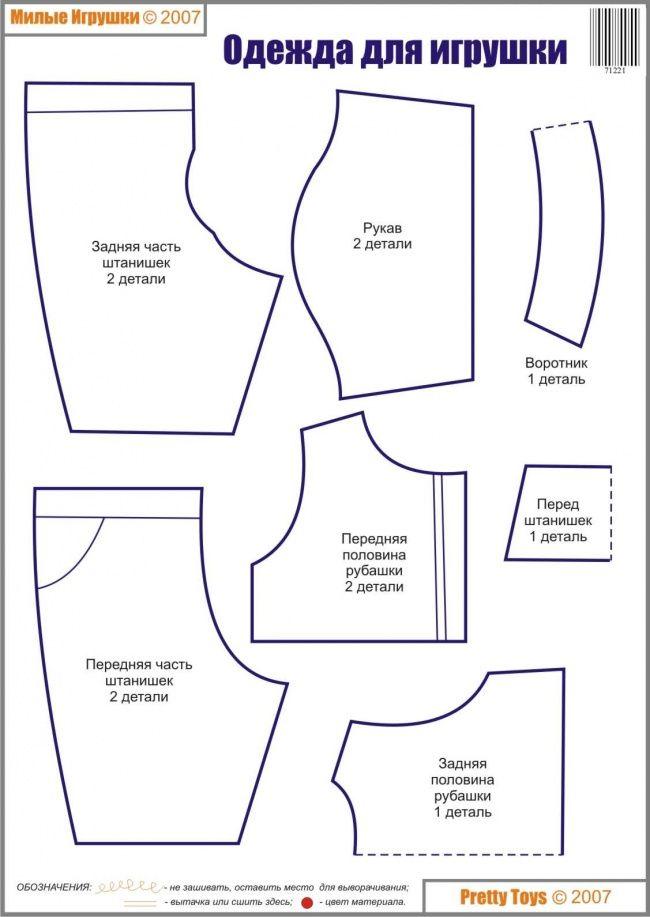 free pattern for bear clothes | build a bear tøj mønstre ...