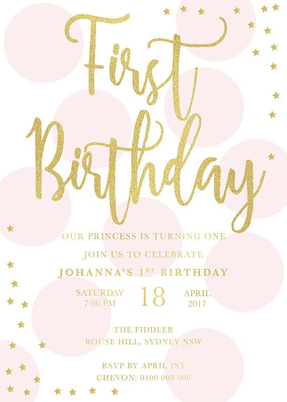 A printable first birthday invitation any age cute polka dot and a printable first birthday invitation any age cute polka dot and blush pink gold style this design can be used for any event invitations such a stopboris Image collections