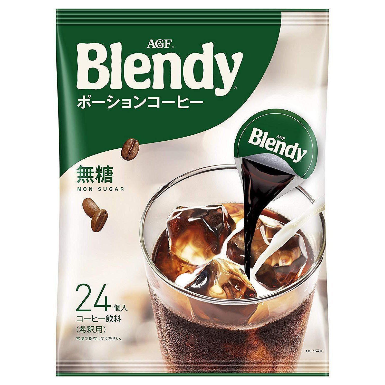 AGF Blendy Portion Coffee Sugar-Free 24 Pieces