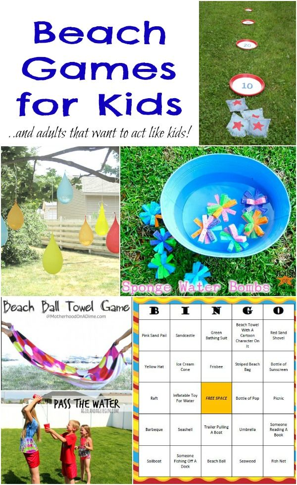 Beach games for kids adults bbq party beach party and for Birthday games ideas for adults