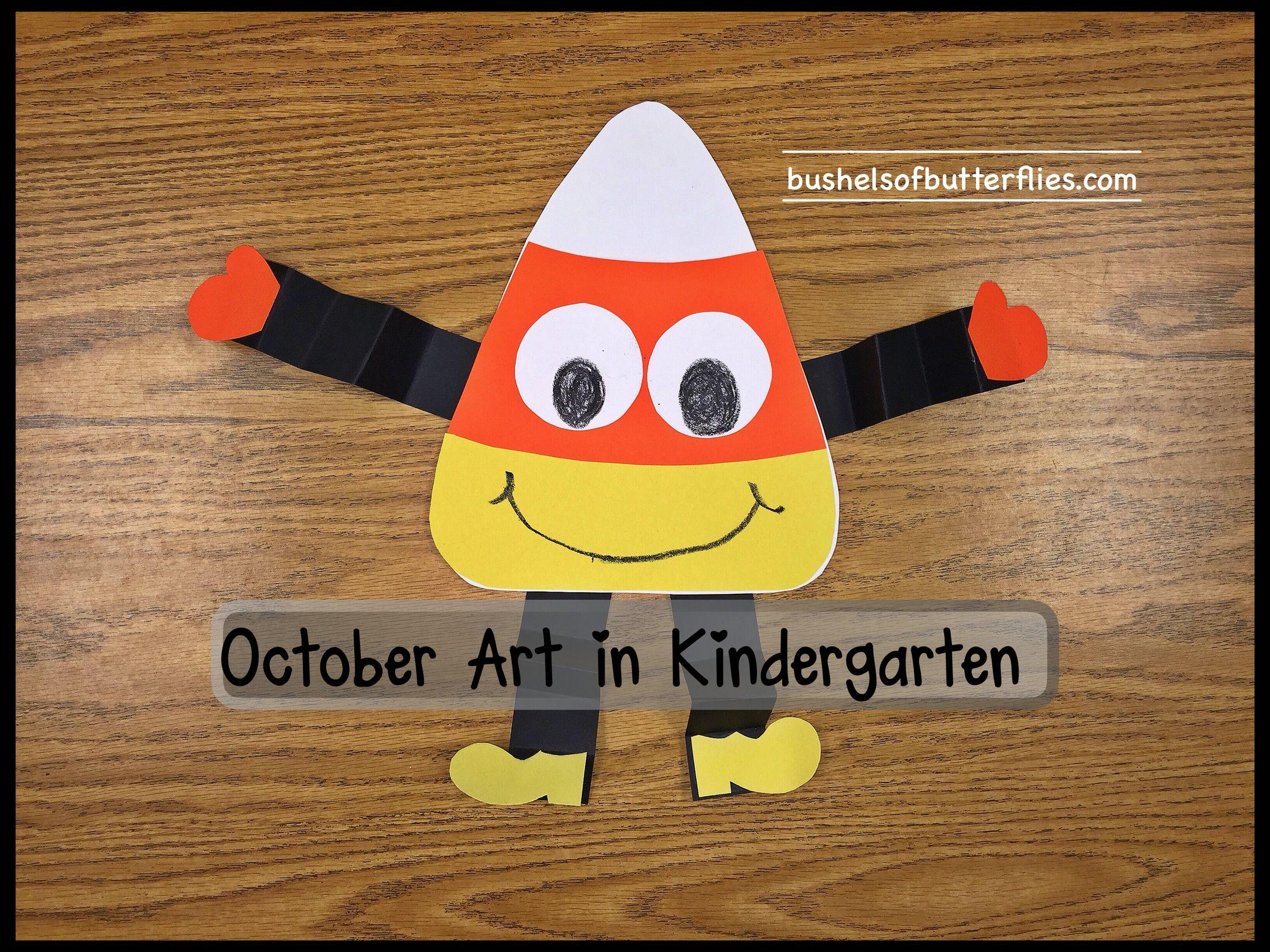 october art halloween projects kindergarten fun