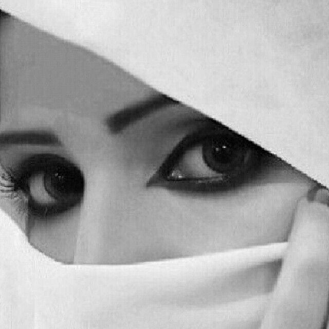 🎵 في عيونك شفت يا خلي وطن في عيونك شي اكبر من امان🎼 ~ za | Arabic eyes,  Hijab niqab, Arab girls