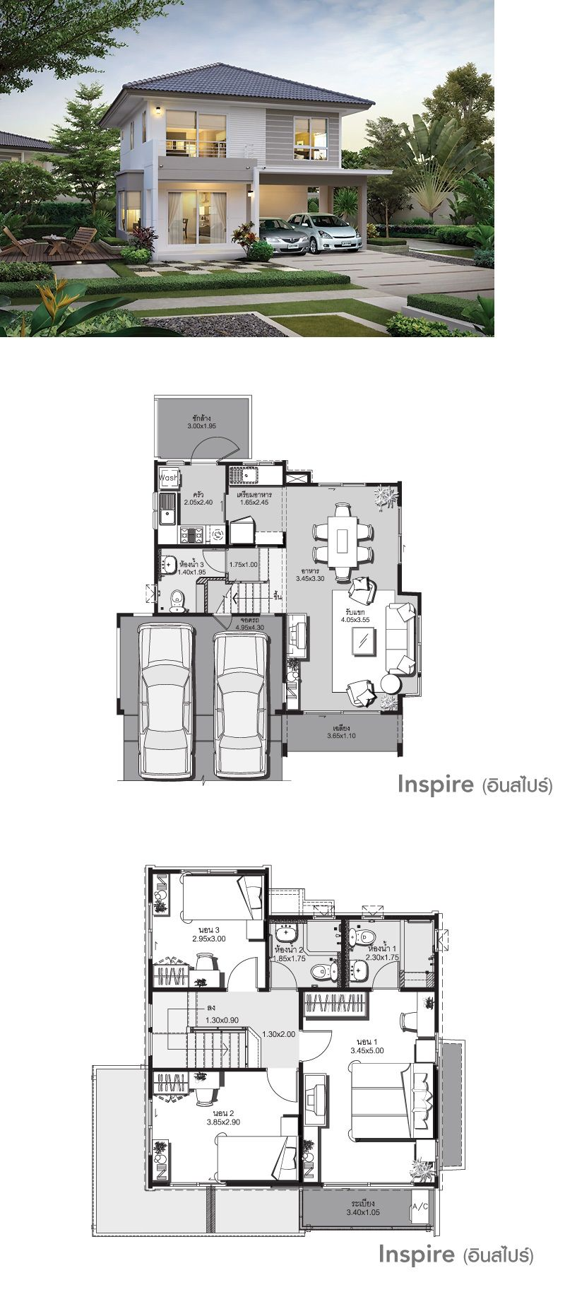 High Quality Simple 2 Story House Plans