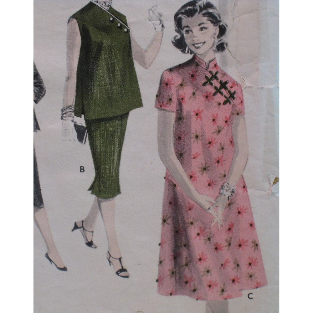 1950s Maternity Dress Pattern Cheongsam Dress Top von VogueVixens ...