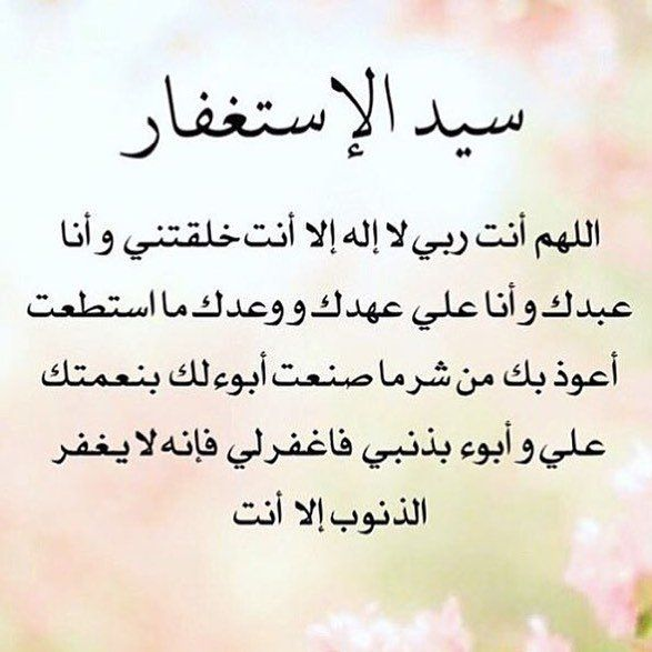 غيث بن سعيد الشريف Galshreef98 تويتر Islamic Phrases Islamic Quotes Islamic Inspirational Quotes