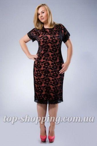 Платье футляр из гипюра больших размеров 01979   Платья ...