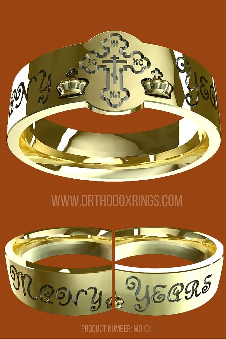 Royal Series Orthodox Christian men s wedding band embossed with cross   wedding crowns  and  Royal Series Orthodox Christian men s wedding band embossed with  . Orthodox Wedding Rings. Home Design Ideas