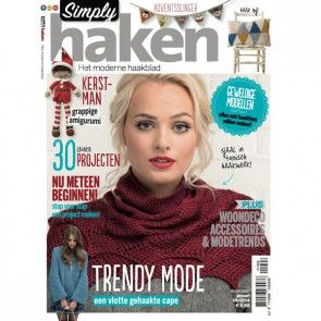 Simply Haken No06 2014 Haken Pinterest Haken