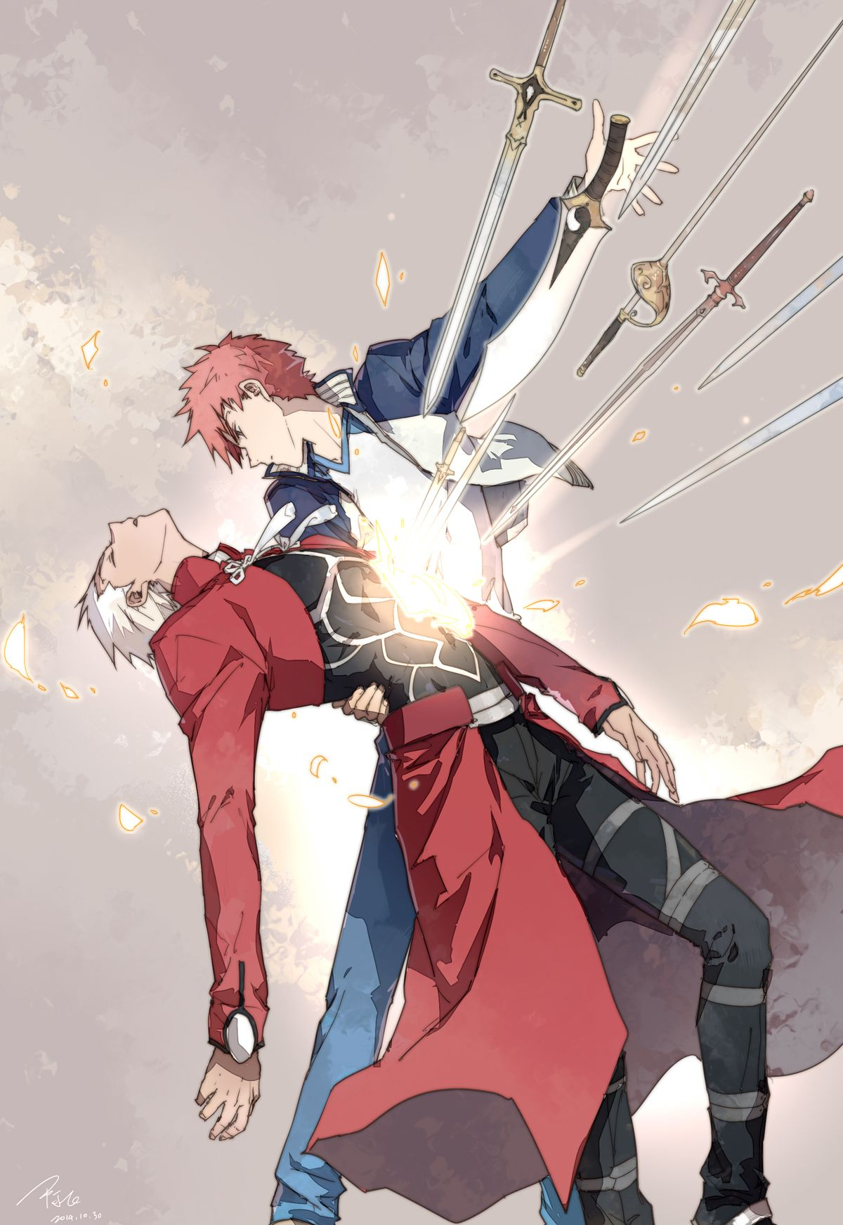 shirou and archer relationship quiz