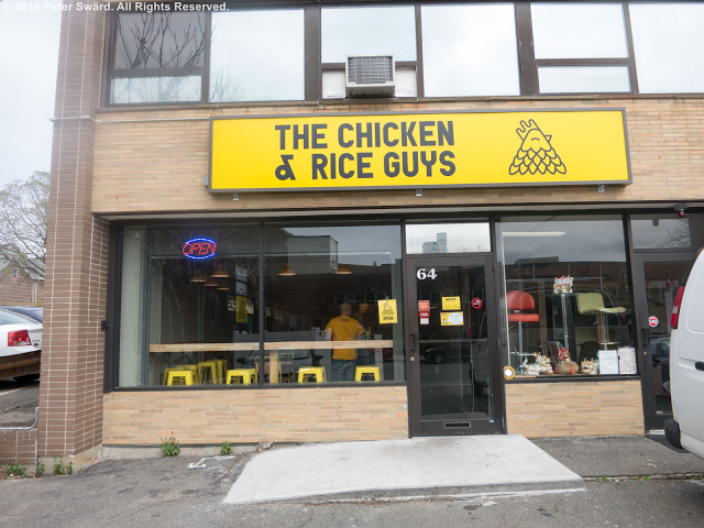 The Daily Lunch The Chicken Rice Guys Medford Medford Square