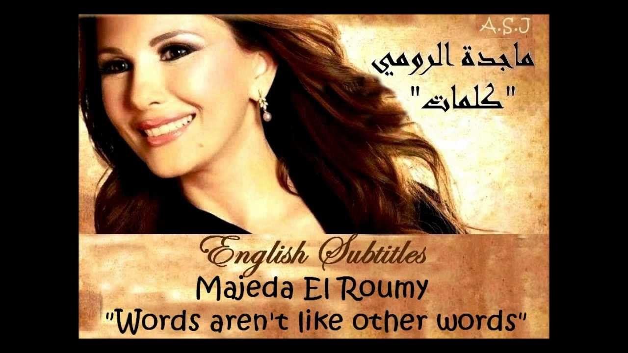 Fairouz Songs within ماجدة الرومي- كلمات [english subtitles] | arabic music | pinterest