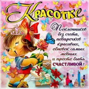 Анимация открытки я тебя Люблю Красиво картинки надпись я ...