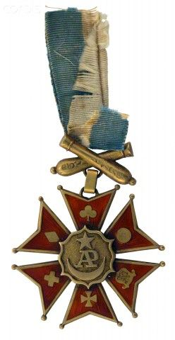 United States Civil War, Society Of The Army Of The Potomac Veteran's Badge