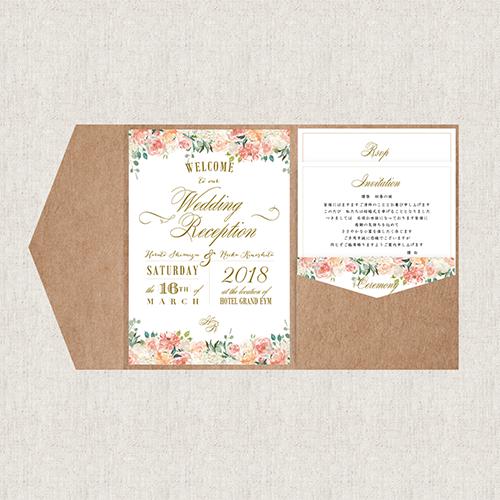 結婚式の招待状の準備なら高品質でおしゃれなEYMオリジナル招待状を♡コーラルカラーの花柄が上品な招待状です♡海外風ウェディンググッズ、ペーパーアイテム通販