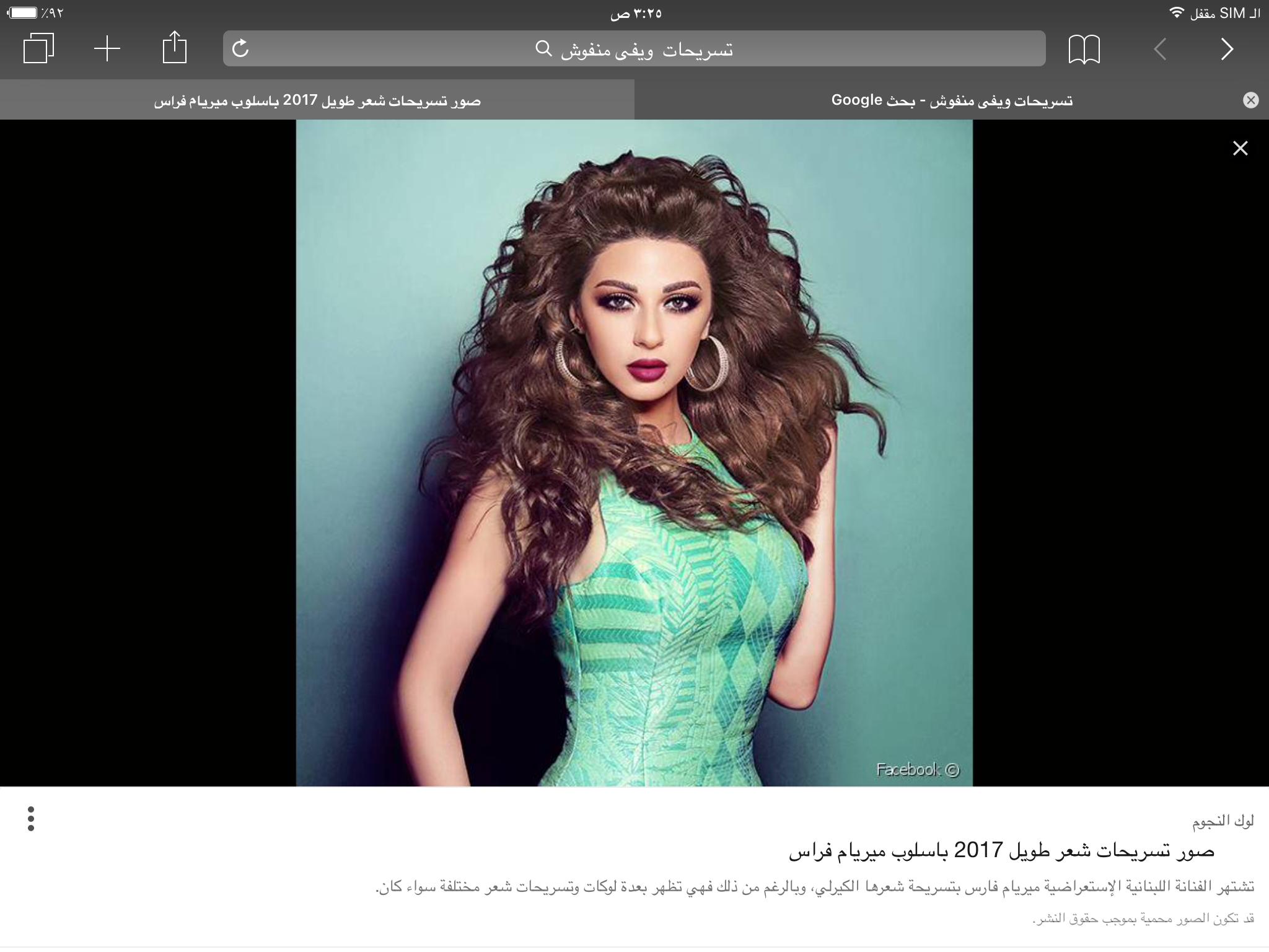 Pin By Aljawhara On تسريحات Formal Dresses Sleeveless Formal Dress Fashion