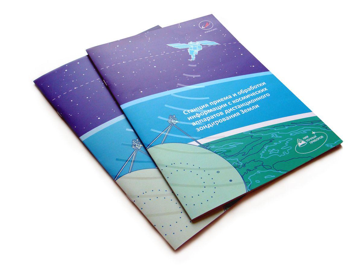 niitp-design-booklet.jpg | design color palettes | Pinterest