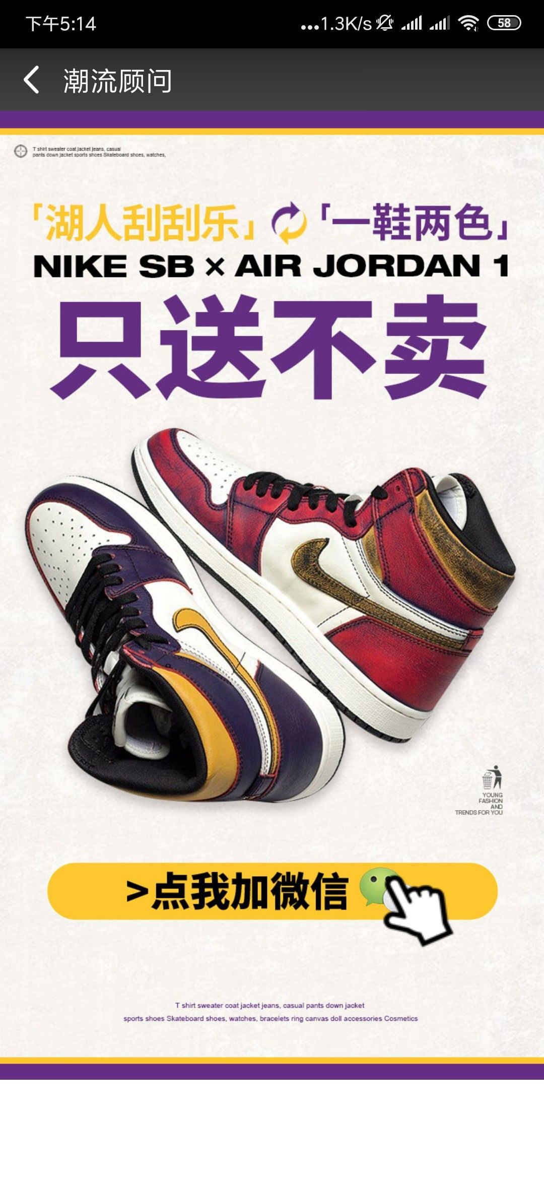 Pin by xiaozeng on 新人红包 (With images) Air jordans, Nike