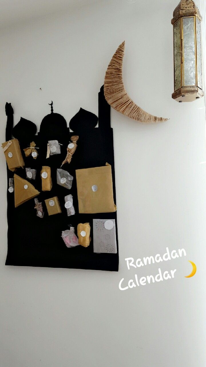 أجندة رمضان للأطفال تهدف لتشجيع اطفالكم بطريقة ممتعة لأداء صلواتهم وصيامهم بالاضافة الى العديد من الألعاب المسلية لطلب المنتج اضغط الرابط