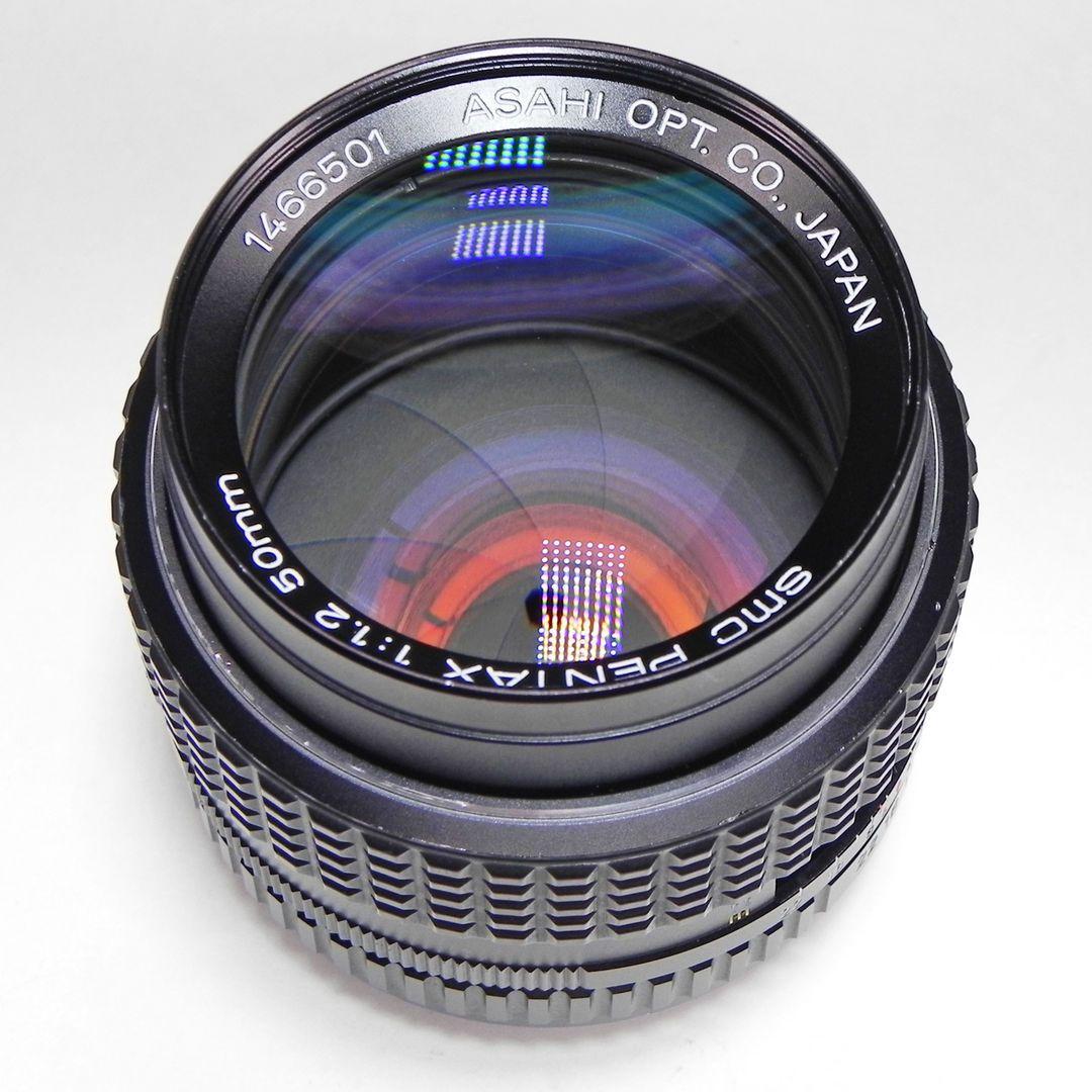 Pentax Smc 50mm F1 2 K Mount 1466501 Gear Best Fotografia Lentes