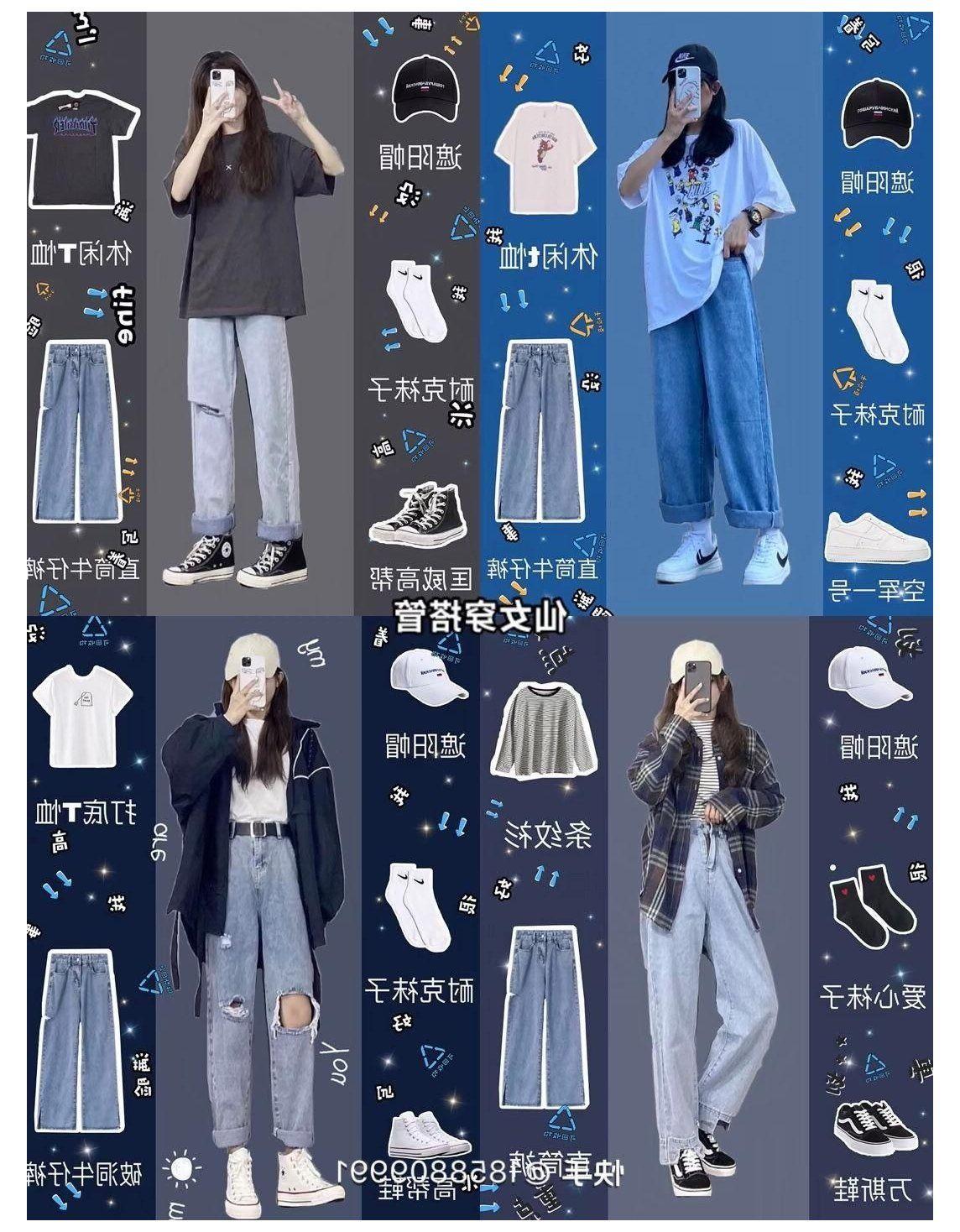 korean retro fashion dresses