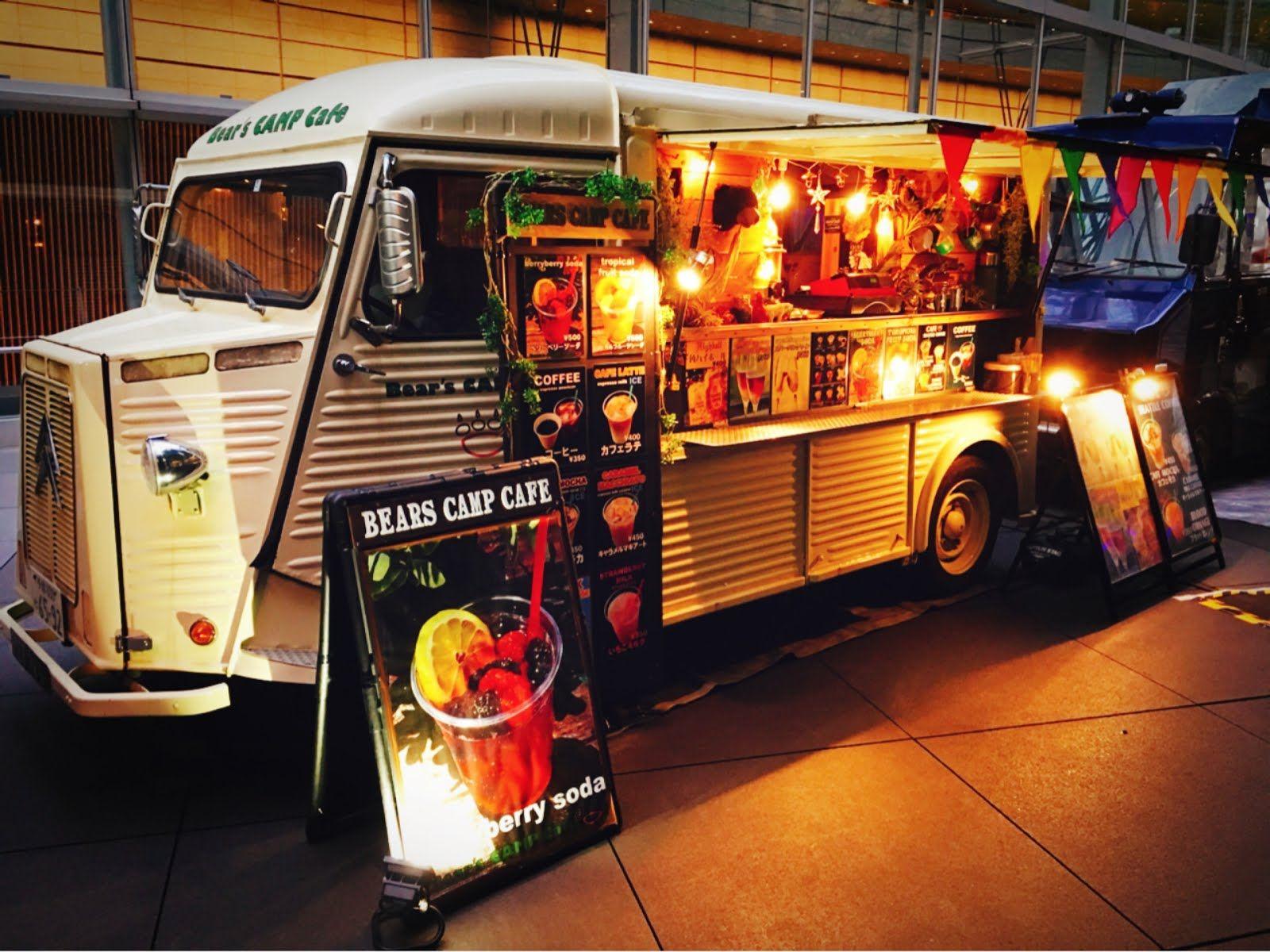 Bear S Camp Cafe フードトラック フードトラックのデザイン