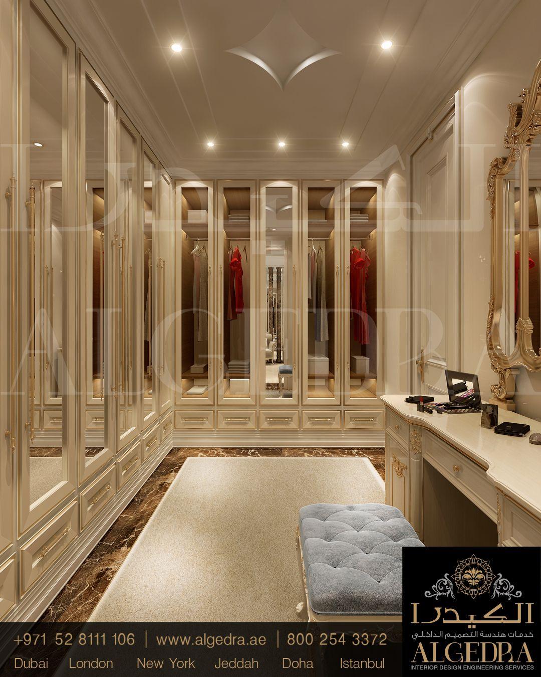 رقي ملموس في تصميم غرف الملابس 00971528111106 نستقبل استفساراتكم