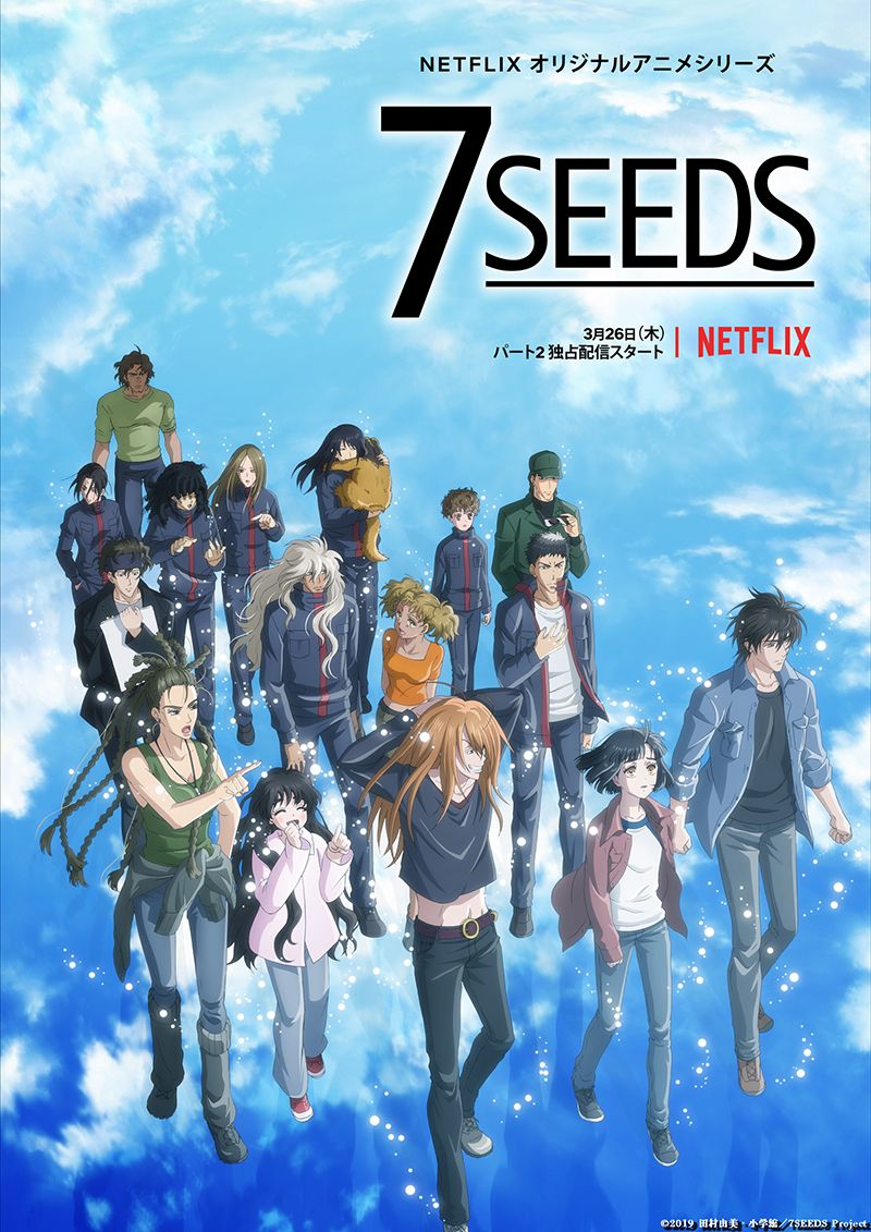 7SEEDS Part 2 in 2020 Cartoon world, Anime, Series movies