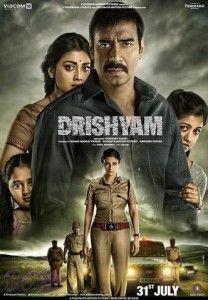 Drishyam 2015 online subtitrat romana bluray .