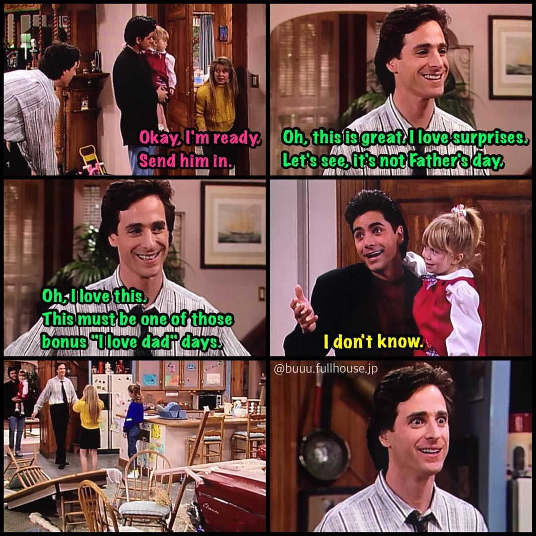 There S A Car In The Kitchen Full Er House Full House