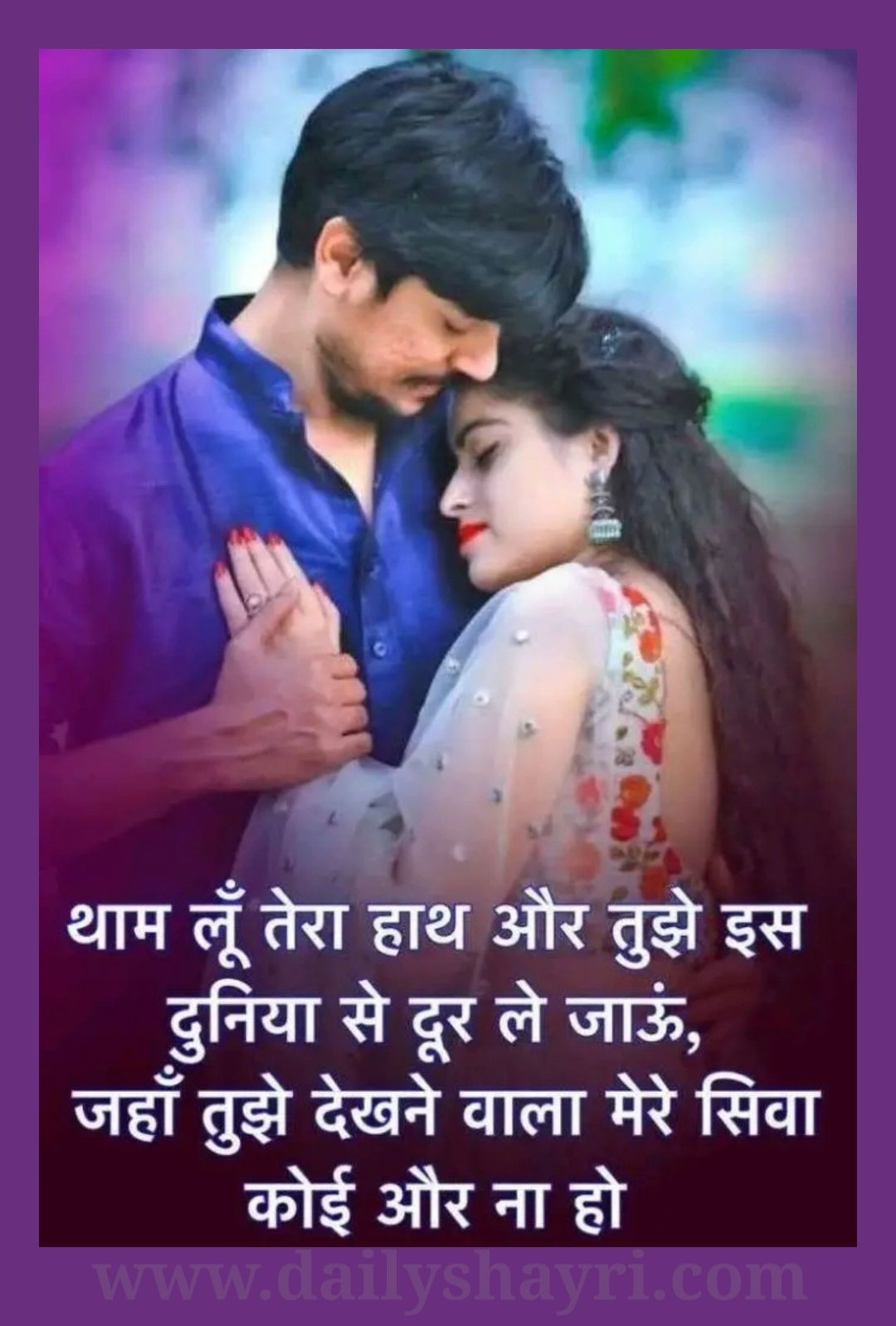 Bewafa Shayari in Hindi for girlfriend in 2020 (With
