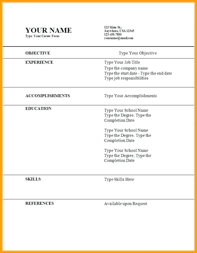 Easy Resume Template Word Yuriewalter First Job Resume Job Resume Examples Resume Examples