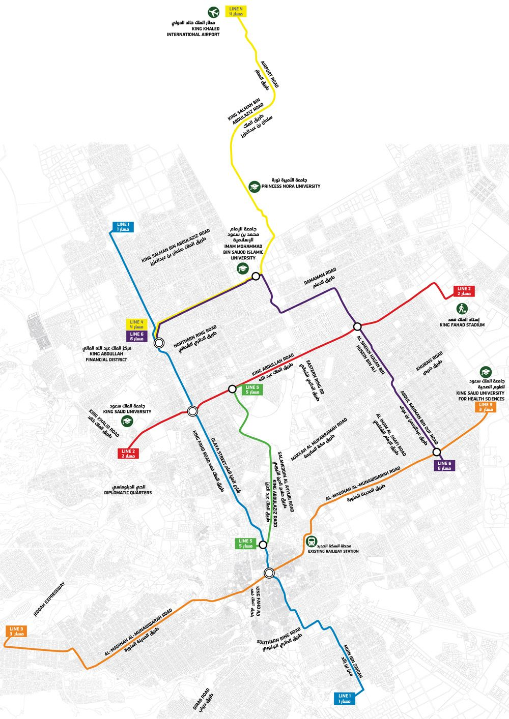 Riyadh Metro Network Map Riyadh Projects Riyadh Saudi Arabia Transit Map