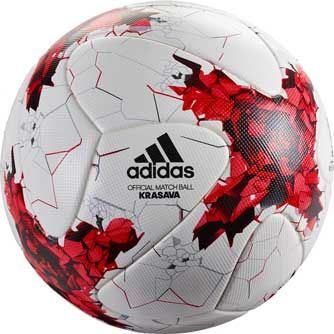 c681511f385 adidas Krasava confed cup official match ball. Buy it from  www.soccerpro.com now.