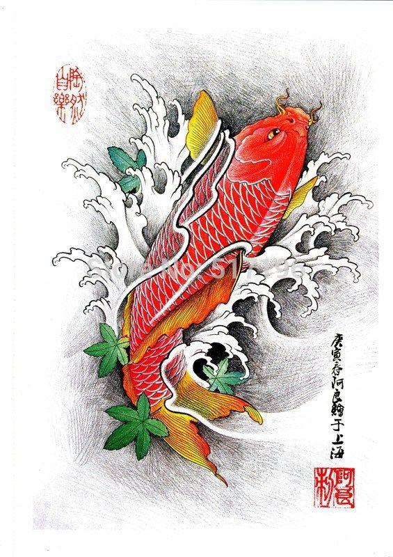 Aliexpress Com Buy Pdf Format Tattoo Book Pages Beautiful Koi Fish Flower Tattoo Designs
