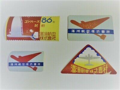 (eBay Ad Link) Pre War WWII Japan Military Manchuria