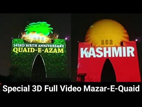 Mazar-e-Quaid 25 December 3-D Sound And Light Show Dec 25, 2019