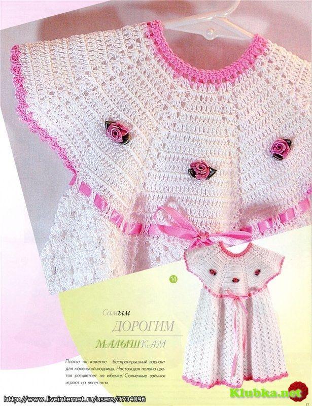Детское платье крючком | vestidos crochet | Pinterest | Handarbeiten