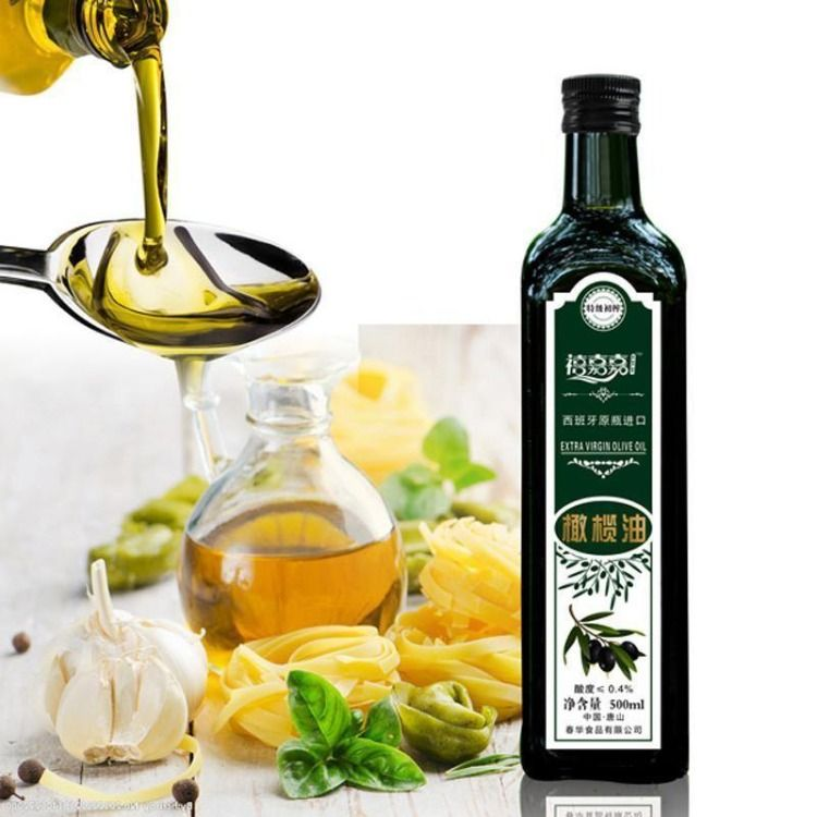 [Hot Item] 500ml Olive Oil Marasca Glass Storage Bottle 31