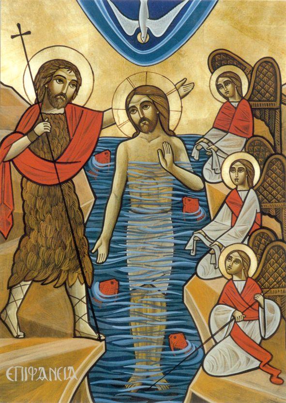 Baptism of Jesus - Coptic Icon