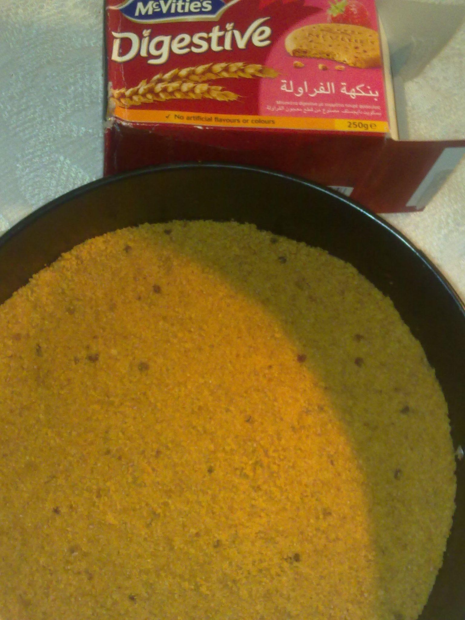 Pin On Arabic Sweet