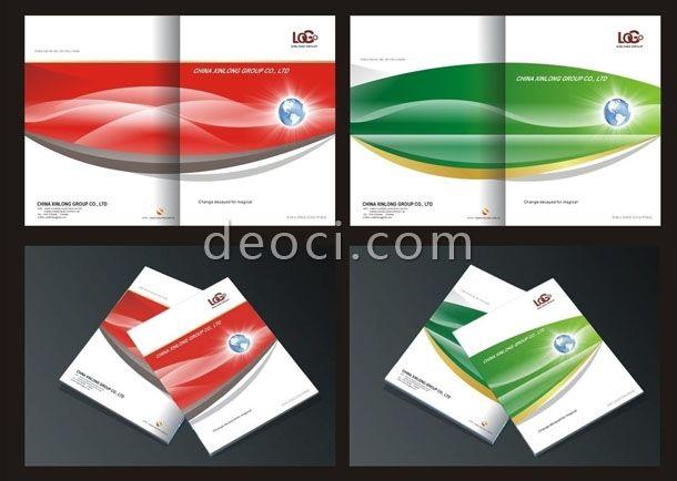 Company Brochure Cover Design Cdr Vector Design Template Coreldraw