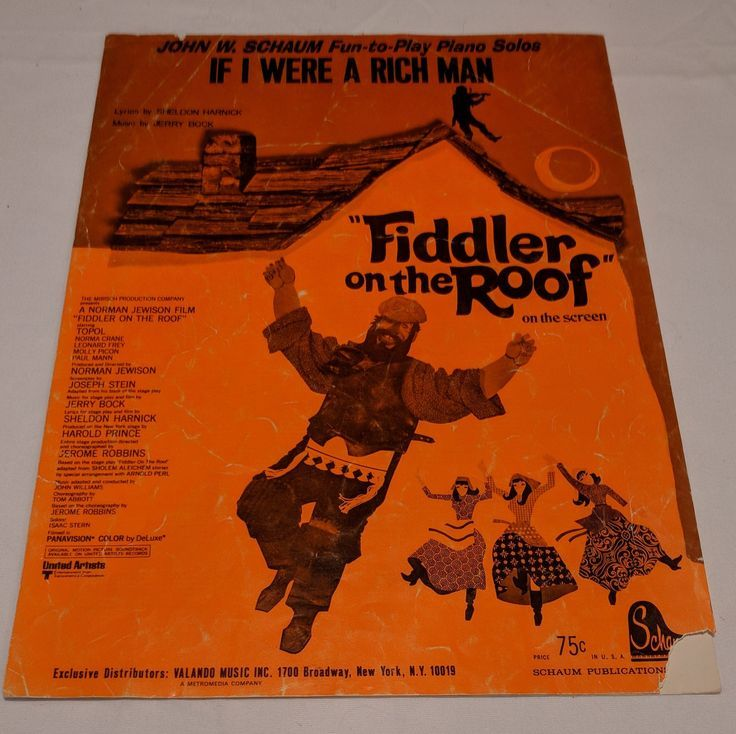 """** New Listing! ** Classic 1971 Fiddler on the Roof """"If I"""