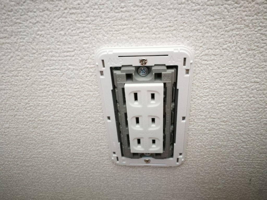 Diyで壁にコンセントを増設しよう 分電盤からの配線 2020