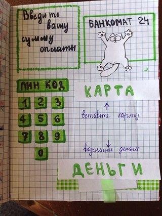 Немного идей для первой страницы вашего лд!)