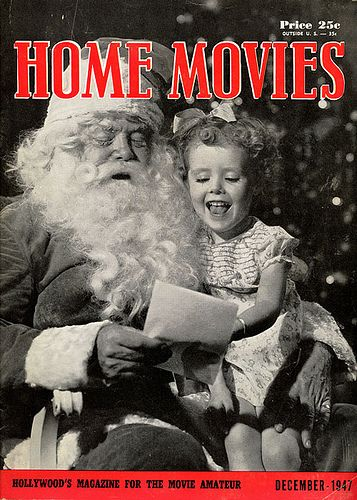 amateur-home-moviez-daughter