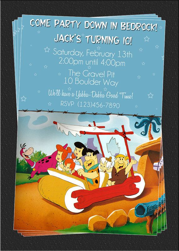 Personalized Flintstone Birthday Party Invitations
