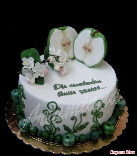 фото торта на годовщину свадьбы