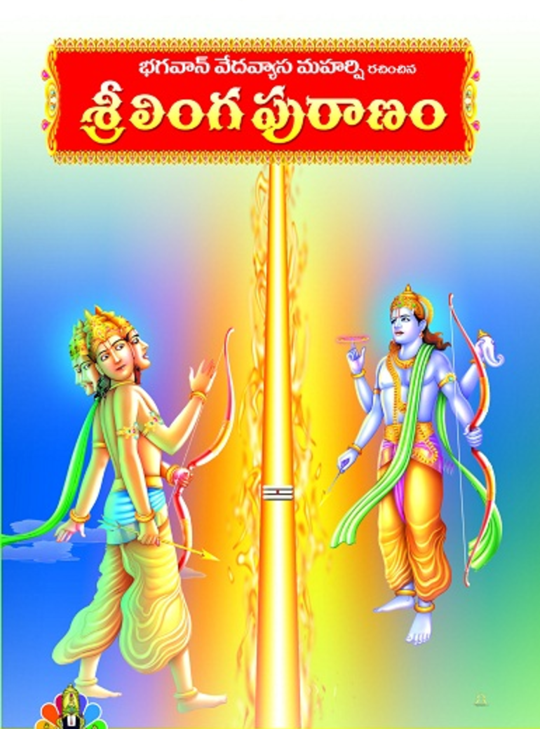 Vedic Astrology Books In Telugu Pdf