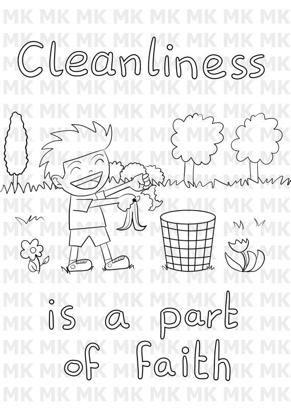 Printable Muslim Child coloring: Cleanliness by