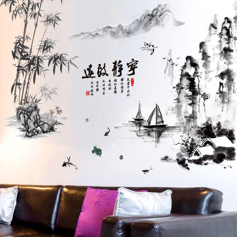 Pas cher SHIJUEHEZI Montagnes Bateaux Bambou Stickers Muraux
